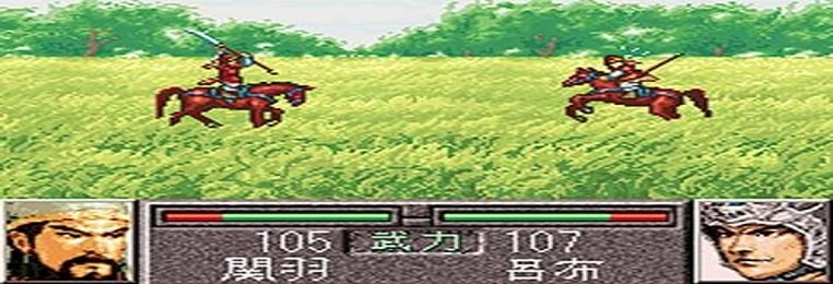 三国横版格斗gba手机游戏下载-三国横版格斗gba游戏大全