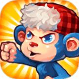 猴子防御战