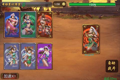 女神三国最新版