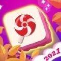 甜点乐消消红包版