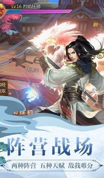 洪荒之混沌天书红包版