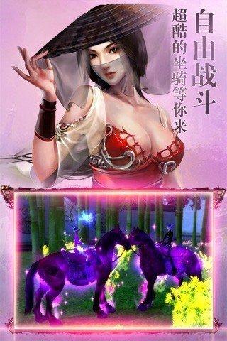 青山镇妖录红包版