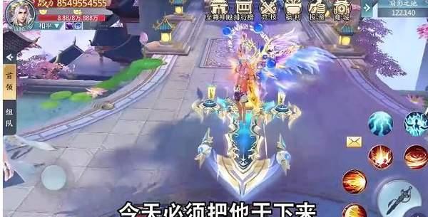 灵剑九州破解版