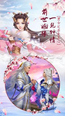 九州剑仙传手游最新版