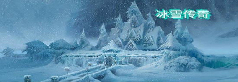 冰雪传奇手游下载-冰雪传奇手游合集-冰雪传奇手游所有版本