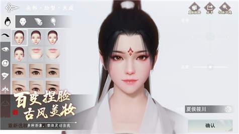 李默顾云岚游戏变态版