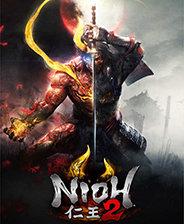 Nioh 2破解版