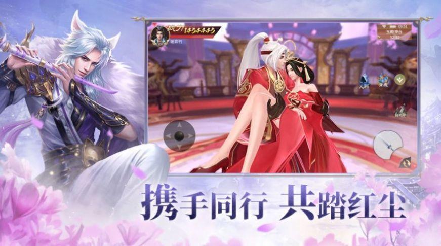 轩辕飞凤手游红包版