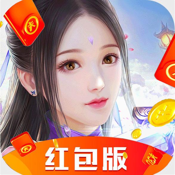 天行九州传红包版