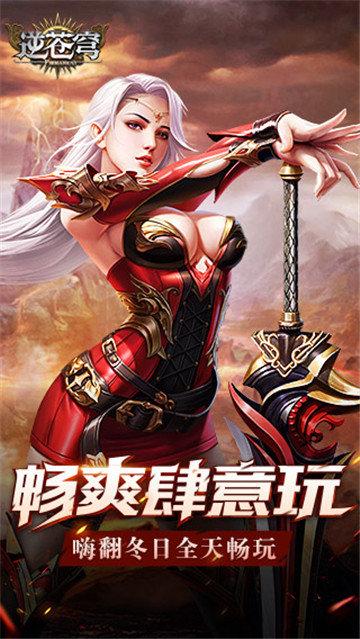 东方妖神录红包版