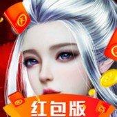 沧月仙灵九州红包版