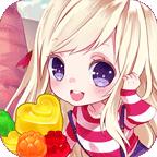 初恋的糖果红包版