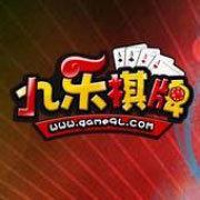 九乐棋牌官网版