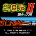 霸王的大陆中文超级版