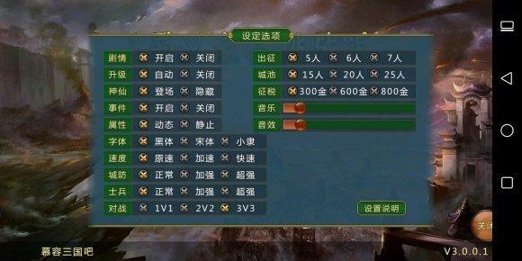 三国志9未优化版