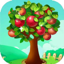 未来果园福利版