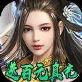 太古妖王2