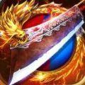 上海指战神器传奇