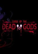 Curse of the Dead Gods无间冥寺