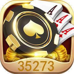 35273棋牌官网版