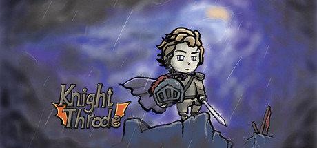 焕焕骑士Knight Throde