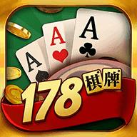 178棋牌app