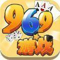 969游戏棋牌手机版