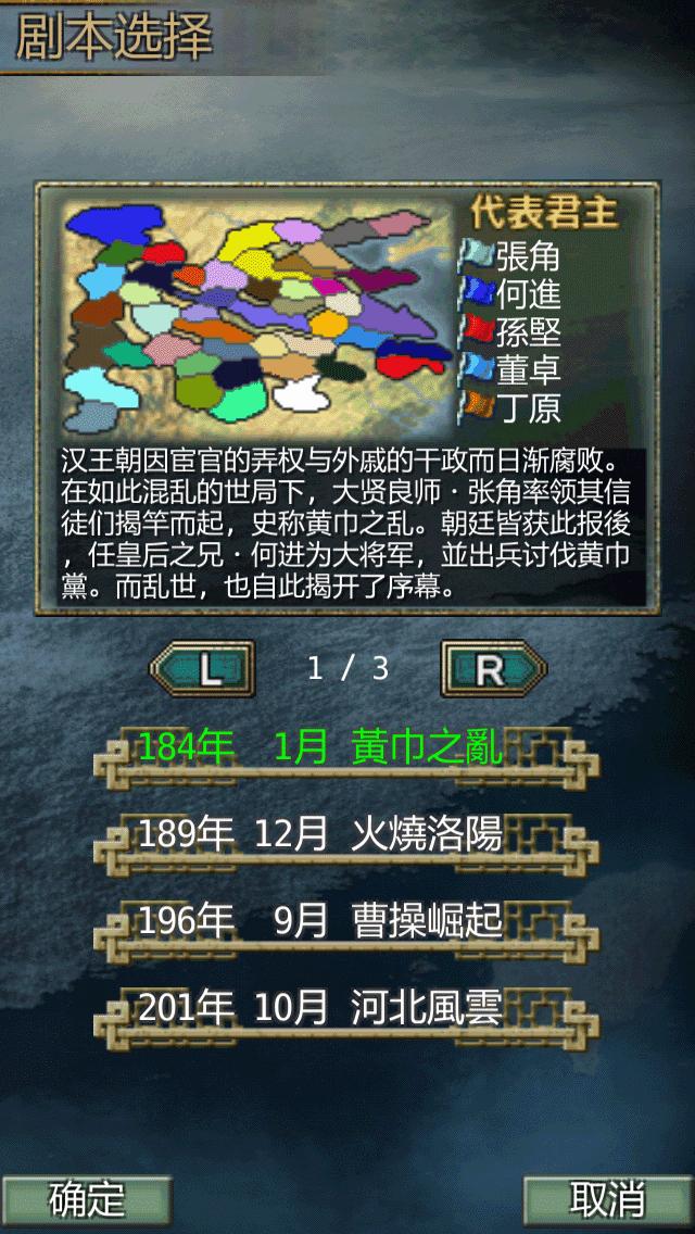 幻想三国最新极速版