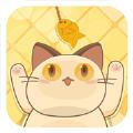 开心斗猫猫