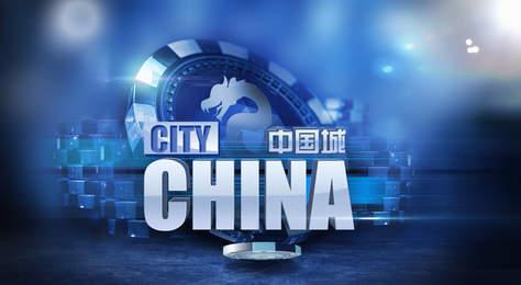 中国城棋牌app
