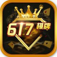 金冠617棋牌