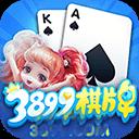 3899棋牌官网版