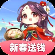 开心餐厅app红包版