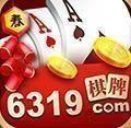 6319棋牌官方版
