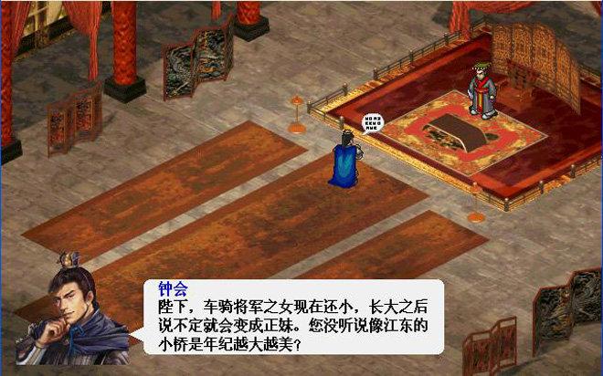 三国志姜维传6.1全宝物版