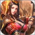 妖娆三国宠妃子