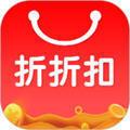折折扣app最新版