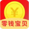 零钱宝贝app