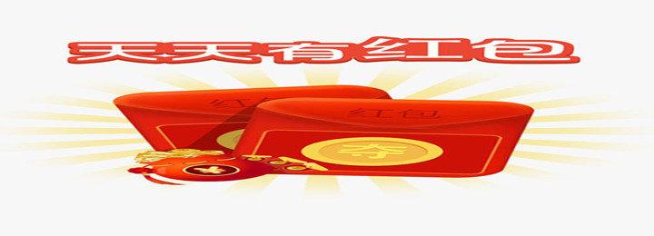 红包达人下载-红包达人合集-红包达人所有版本