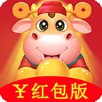 千福牛牛app