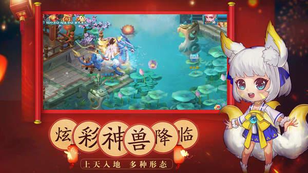 梦幻仙语官网版