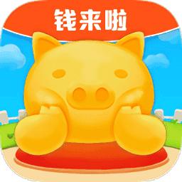 幸福存钱罐app