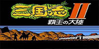 三国志2霸王的大陆单机版本合集