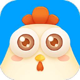 幸福养鸡场app
