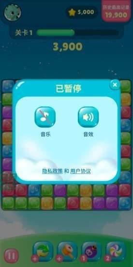萌龙乐消消官方版红包版