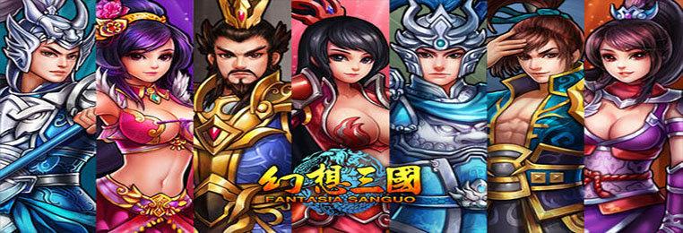 幻想三国2手游合集-汉风幻想三国2版本下载-幻想三国2下载