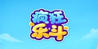 疯狂乐斗6.6.9.2版本合集