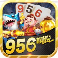 956棋牌(送18金币)