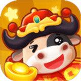 全民养金牛赚钱app