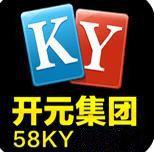 开元58ky棋牌